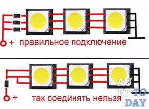 Подключение светодиода через резистор