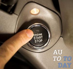 как вытащить кнопку запуска замка мерседес