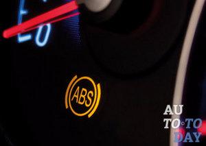 Лампочка ABS