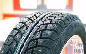Шипованые шины