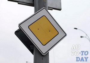 Знак Главная дорога