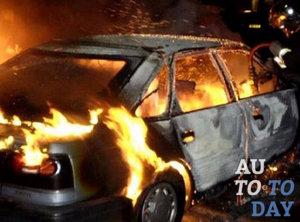 Возгорание авто