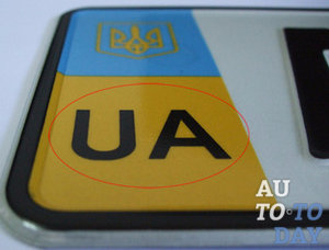 Украинские номера