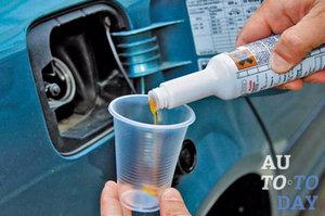 Как удалить воду из бензобака?