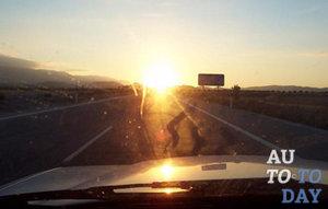 Езда в условиях недостаточной видимости