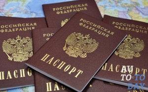 Замена водительского удостоверения — документы