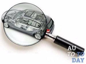 Доверенность на прицеп для легкового автомобиля
