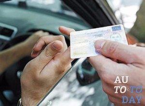 украина возврат водительского удостоверения после лишения
