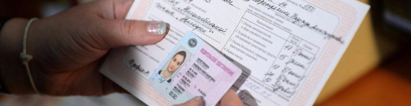 Нужна ли медицинская справка при замене прав при смене фамилии Справка 002 о у Чистый переулок