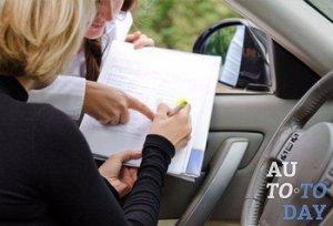 Какие нужны документы чтобы вернуть деньги за неиспользованный страховой полис авто