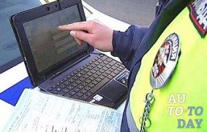 Как проверить водительское удостоверение по базе ГАИ?
