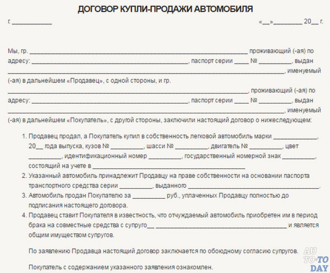 Образец договора подряда с физическим лицом на выполнение работ 2019