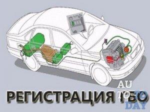 Проверить запрет на авто