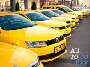 Изображение - Что дают желтые номера на такси 17769.o95y4o.300