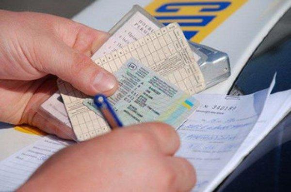 Регистрация ГБО на авто в ГИБДД в 2018 году разъяснения