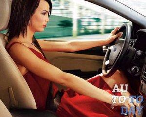 Авто для женщин