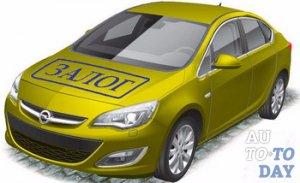 Как узнать заложена ли машина в залог проверить авто в залоге или нет по гос номеру