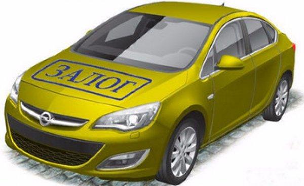 Как проверить в залог на авто автосалоны выставки москвы