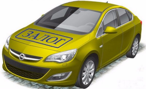 Вывод авто из залога банка автосалоны самосвалы москва