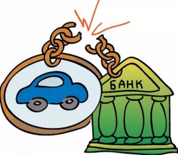 проверка машины на залог у нотариуса