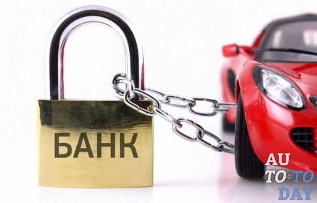 Проверка нахождения автомобиля в залоге он у банка или нет автосалон независимость в москве мазда