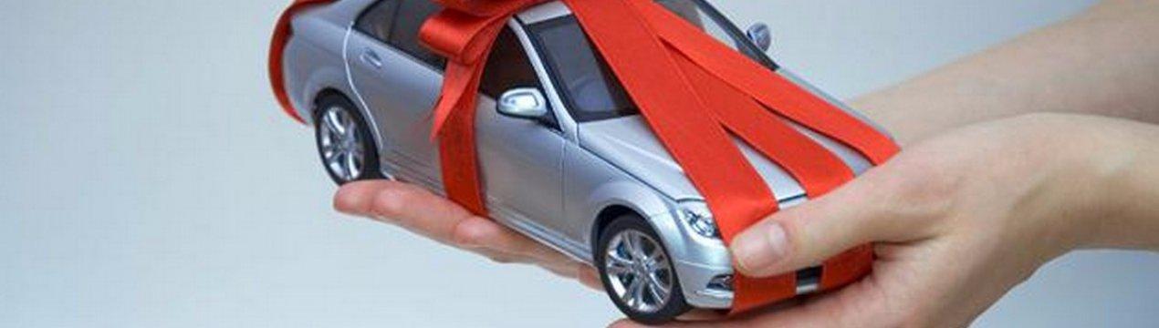 Как переоформить машину с одного владельца на другого