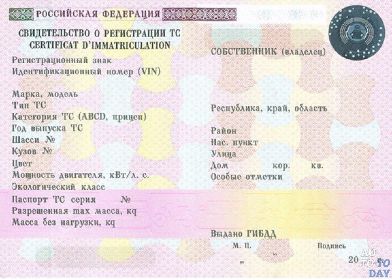В состав квалифкомиссии представителя профсоюзной организации назначается или делегируется
