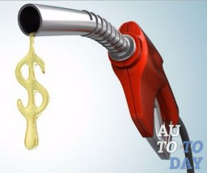 Экономия расхода топлива