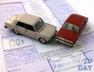 Страховой случай
