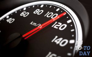 Скорость на магистрали