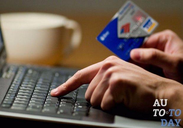 Как оплатить штраф ГИБДД со скидкой 50% и без комиссии онлайн по номеру постановления?