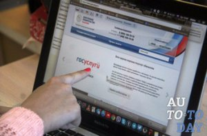 Как оплатить штрафы гибдд через интернет без комиссии
