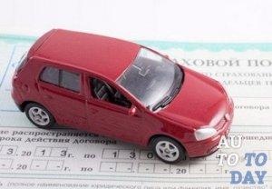 Перерегистрация автомобиля