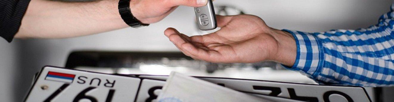 Кредитный автомобиль птс банка можно ли продать авто которое в кредите если птс на руках
