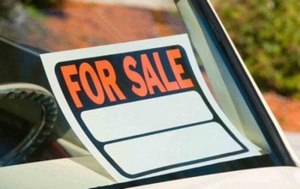 Можно ли продать кредитный авто если птс в банке как быстро получить деньги под птс Светлогорский проезд