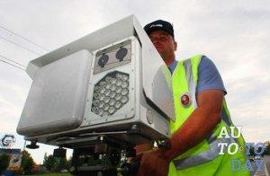 Как отменить штраф гибдд с камеры видеонаблюдения