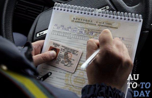 Как вернуть водительское удостоверение
