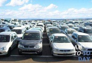 продажа автомобиля автономным учреждением