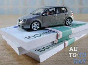 Продажа авто конфискованных банком