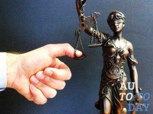 Штраф за несоблюдение закона