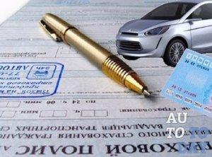 Доверенность на управление автомобилем образец скачать