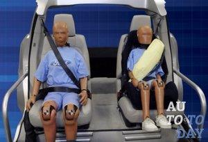 Автомобильный ремень безопасности