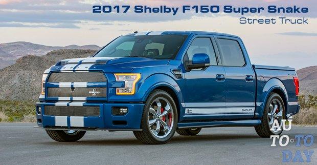 Shelby построила 760-сильный заднеприводный пикап