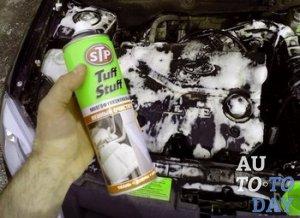 Очистка двигателя
