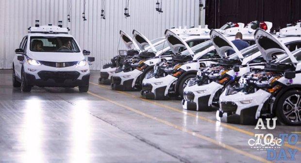В 2019-ом году появится сервис роботакси дженерал моторс
