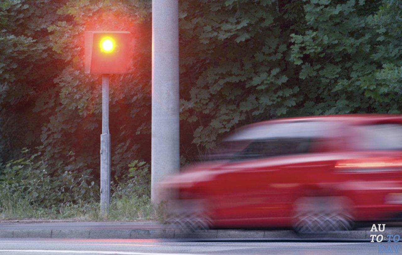 Проезд на красный свет в беларуси
