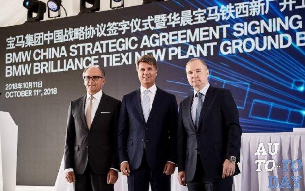 BMW будет сильнее контролировать совместное предприятие Brilliance Automotive