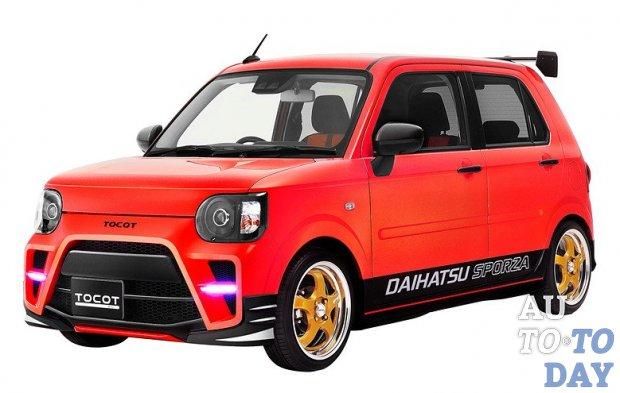 Daihatsu создает довольно странные кей-кары для автосалона в Токио