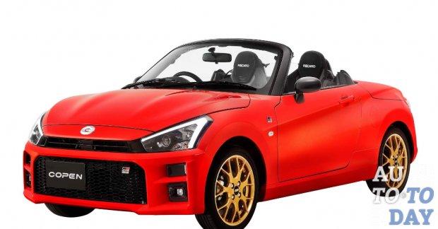Daihatsu подготовил несколько версий Copen для автосалона в Токио