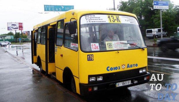 В Киеве через три года могут полностью исчезнуть маршрутки